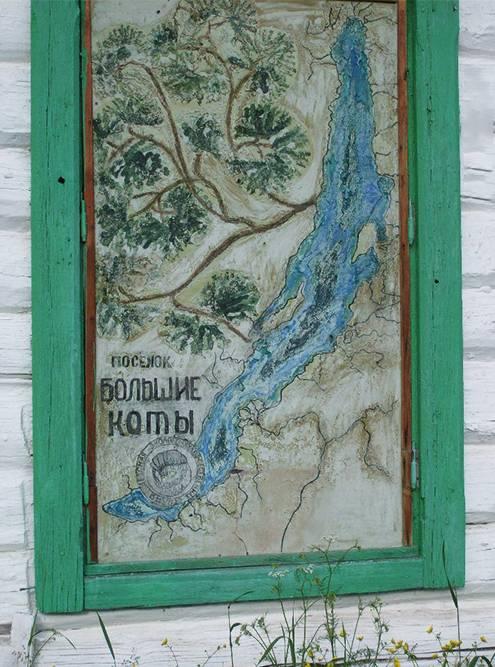 Карта озера Байкал на стене библиотеки поселка