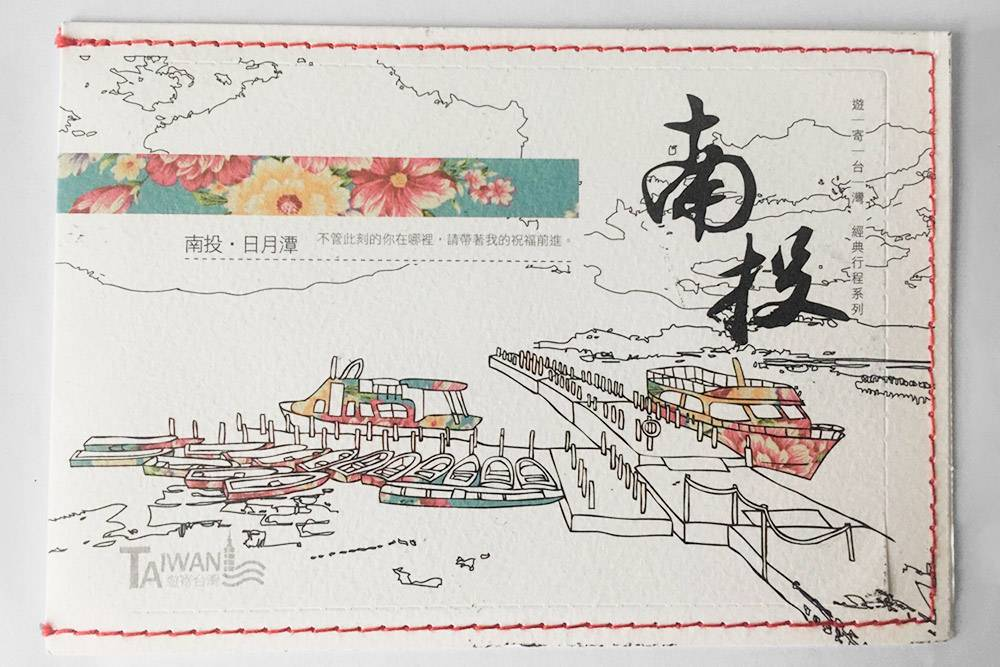 А это одна из моих любимых карточек: она с загадкой. Если потянуть за правый нижний уголок, откроется спрятанная картинка. Но девушка из Тайваня написала, что открывать можно не раньше 2022 года. Пока я держусь