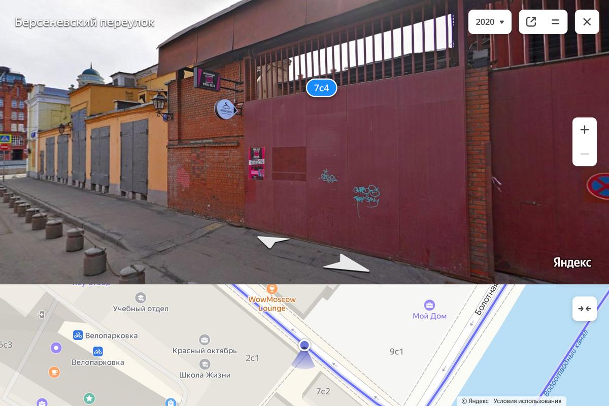 Но адреса не проходят проверку по картам. Сложно поверить, что по этому адресу в Москве находится ресторан