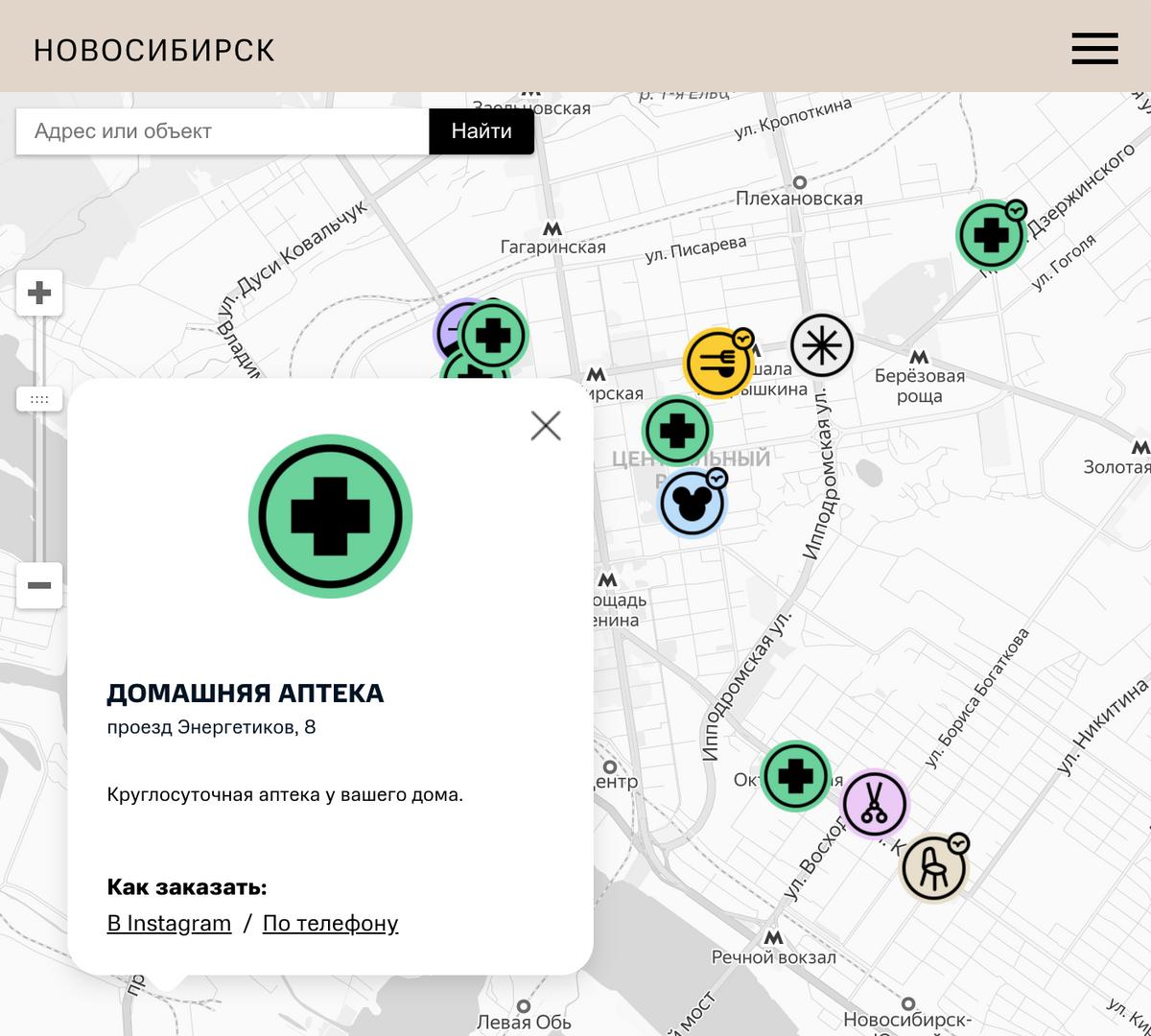 На карте собраны не только кафе, но и продуктовые магазины, цветочные лавки, автосервисы и мастерские в 19 городах России