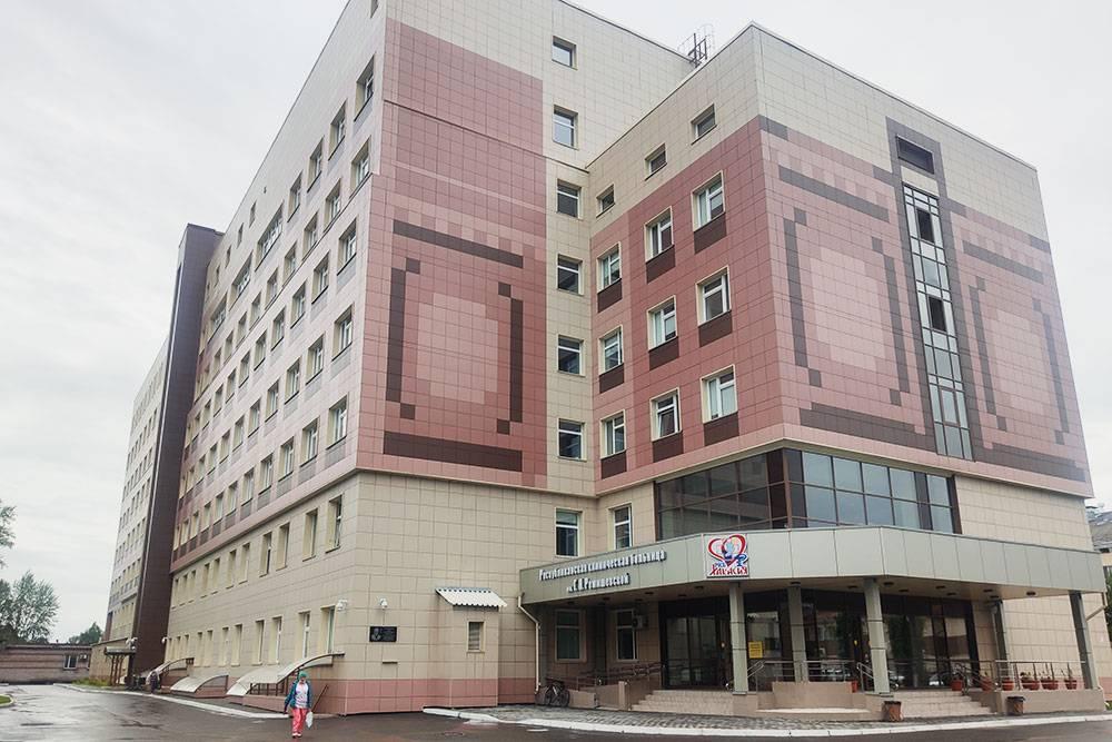 Республиканская клиническая больница имени Ремишевской — бесплатно не&nbsp;попасть, платный прием стоит 700<span class=ruble>Р</span>