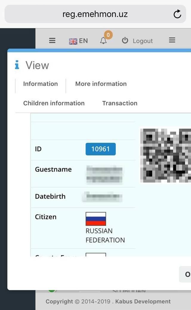 Аэтоэлектронная регистрация. Ябоялась, чтоскриншот попросят привыезде, поэтому хранила егодоконца поездки