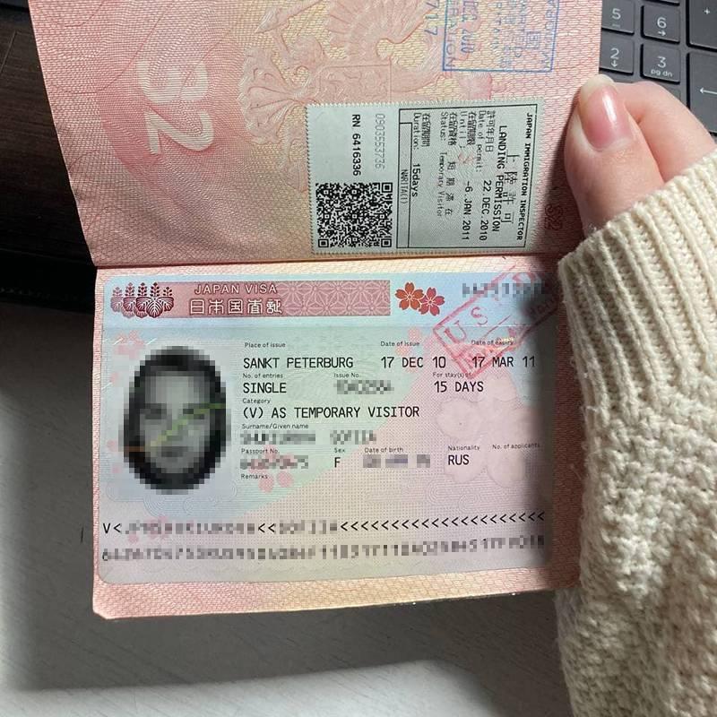 Моя первая туристическая японская виза 2010года. Ее я тоже добавила к документам дляпоступления