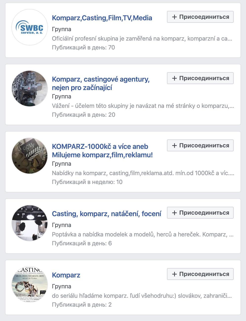Если забить в поиск на Фейсбуке «komparz praha», находится десяток специализированных групп
