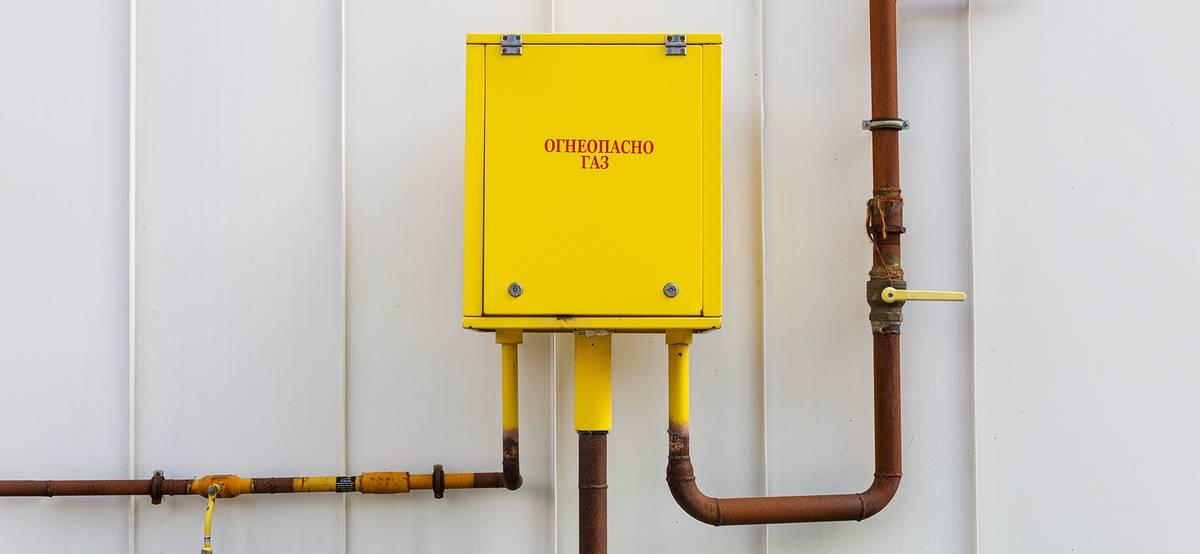 Как подать заявку на бесплатное подведение газа к участку