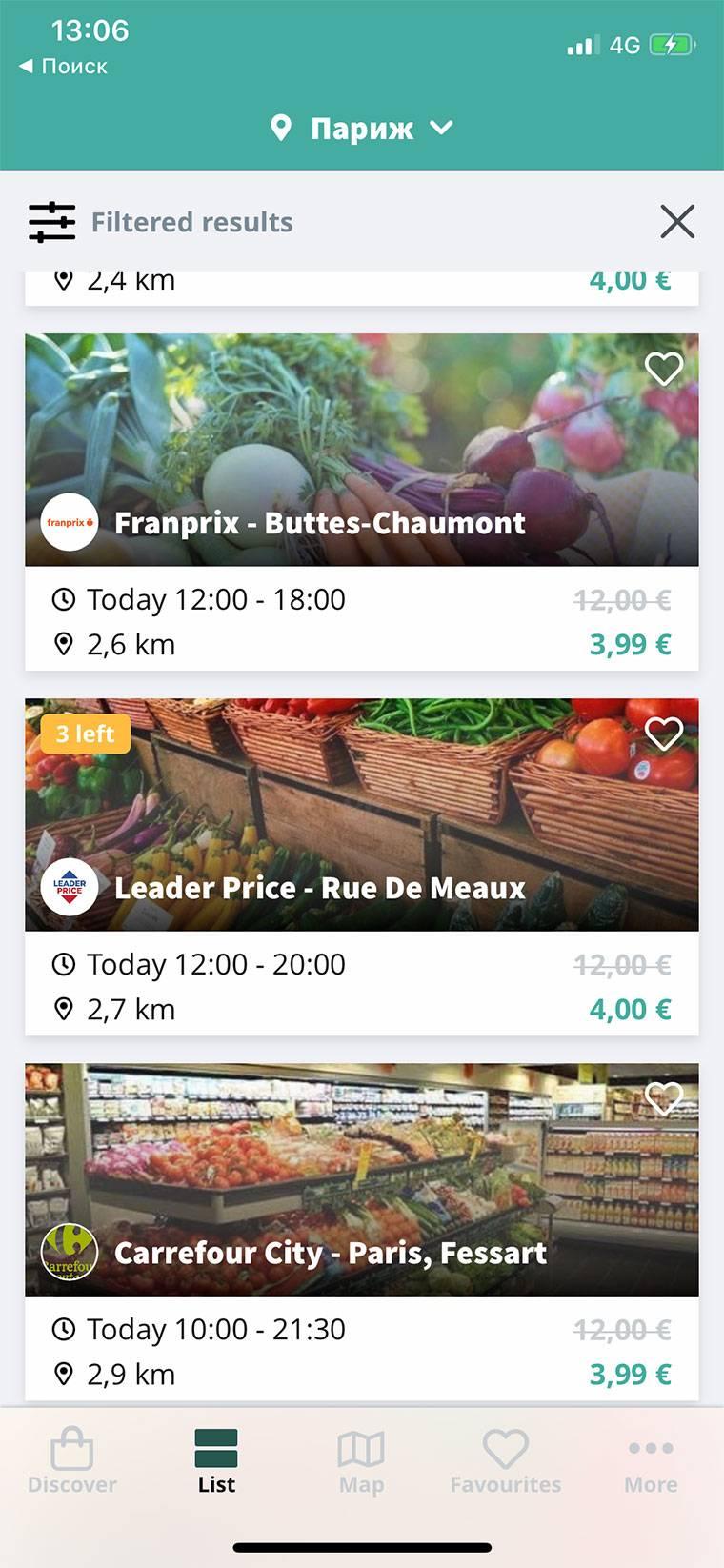 Приложение TooGoodToGo показывает, где можно забрать хорошую еду, которая завтра станет просрочкой