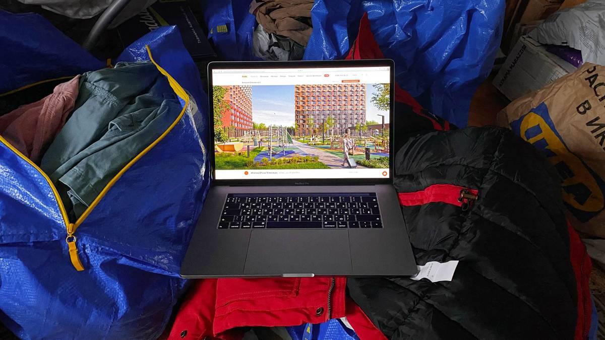 Как купить квартиру в Москве онлайн