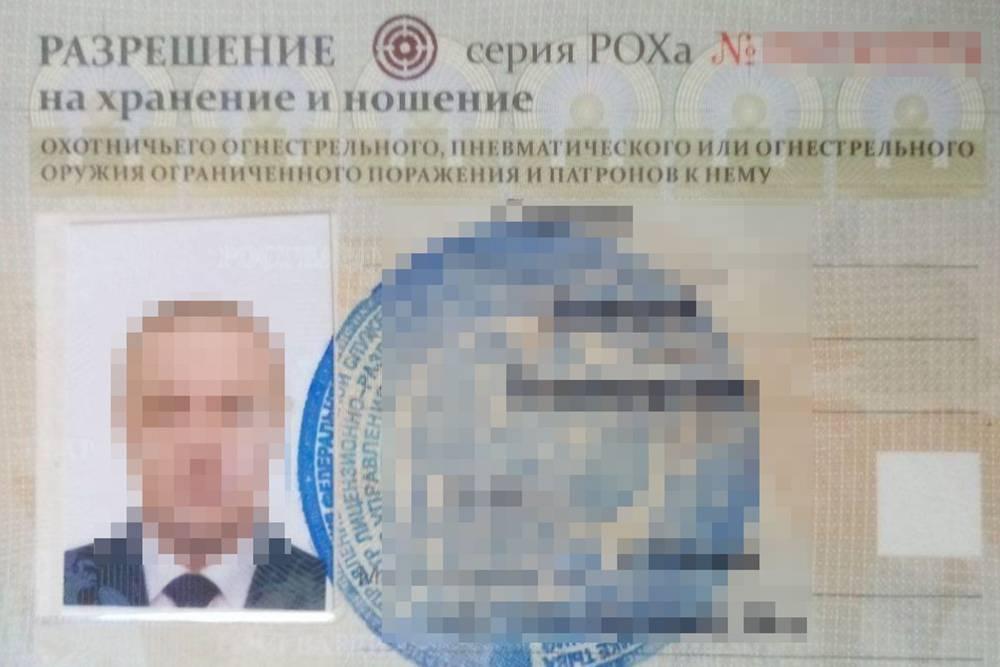 На лицевой стороне — номер, данные владельца, фотография и адрес