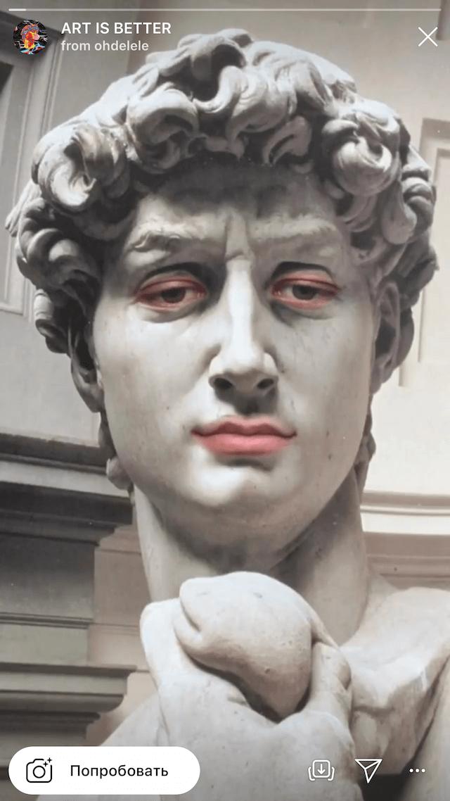 Например, только недавно перестали одобрять маски, искажающие лицо