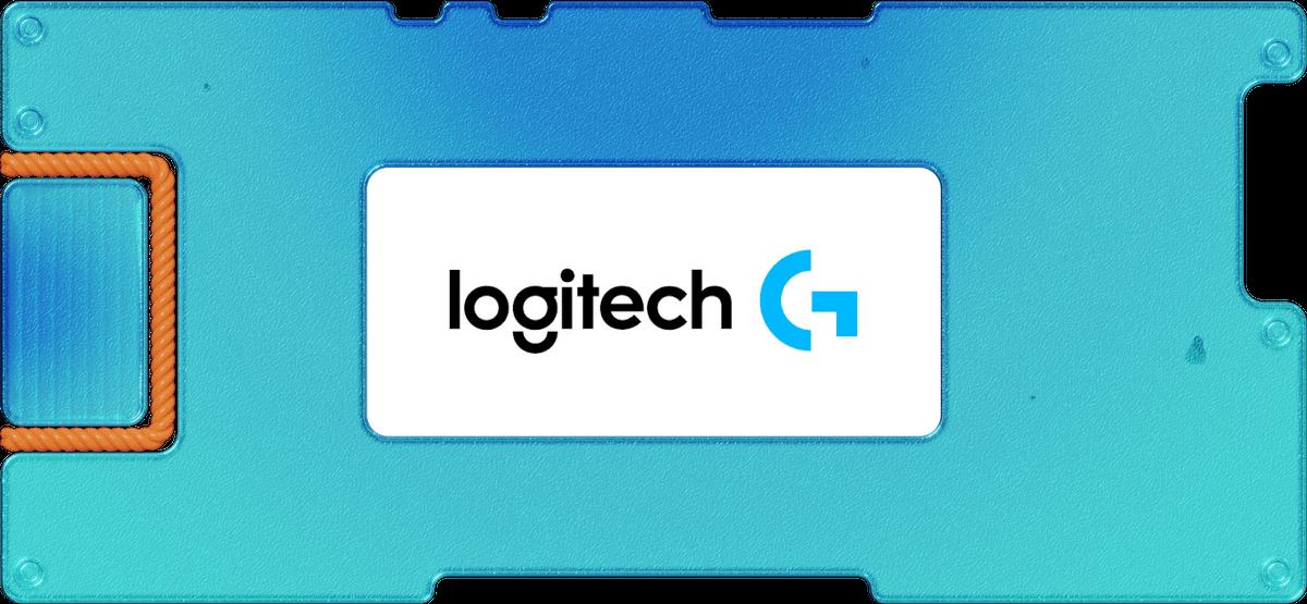 Инвестидея: Logitech, потомучто карантин будет вечным