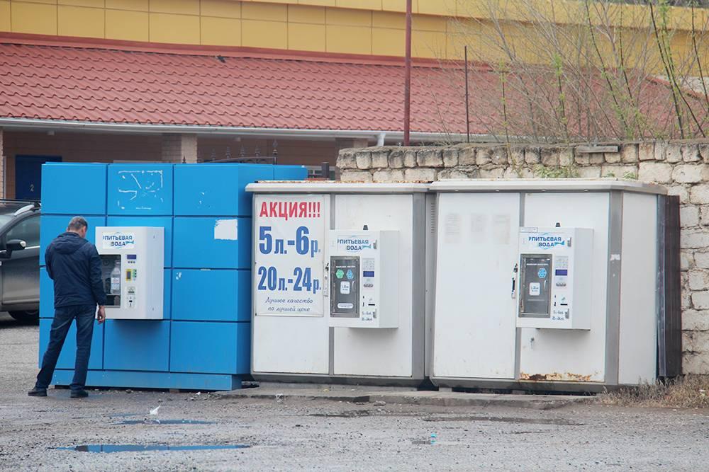 Автоматы по продаже воды есть повсему городу