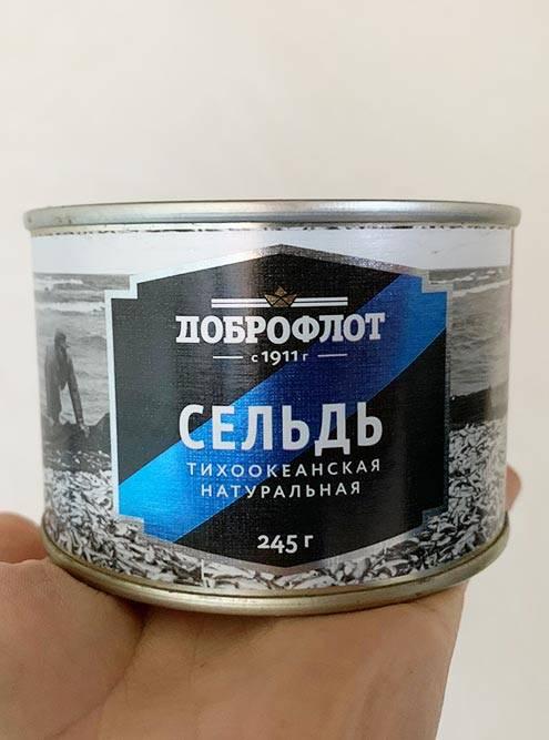 Лучше покупать рыбные консервы безмасла всоставе