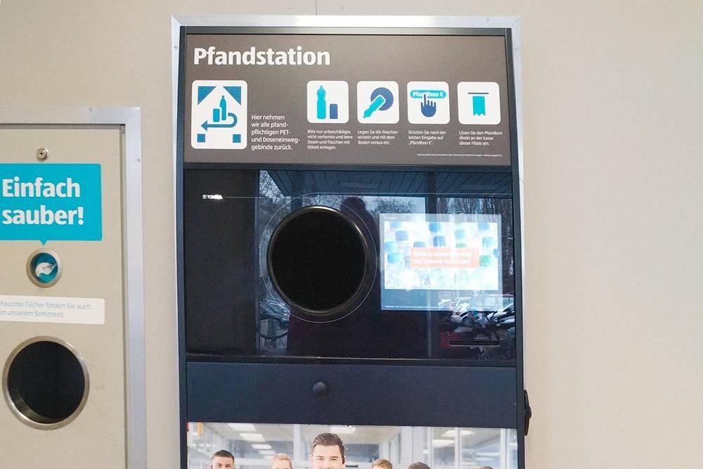 Вот этот аппарат в Германии принимал только пластиковые бутылки и жестяные банки
