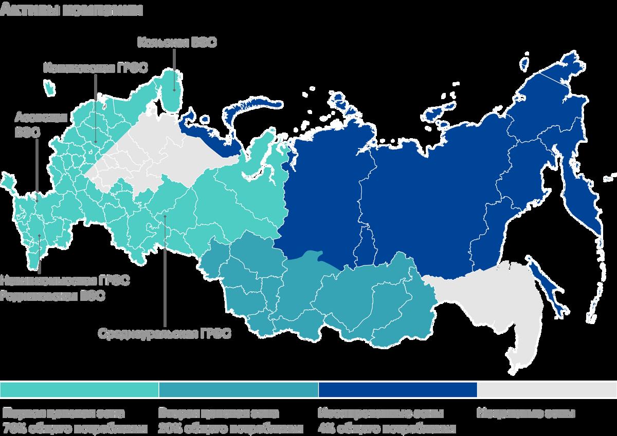 Источник: «Энел Россия»