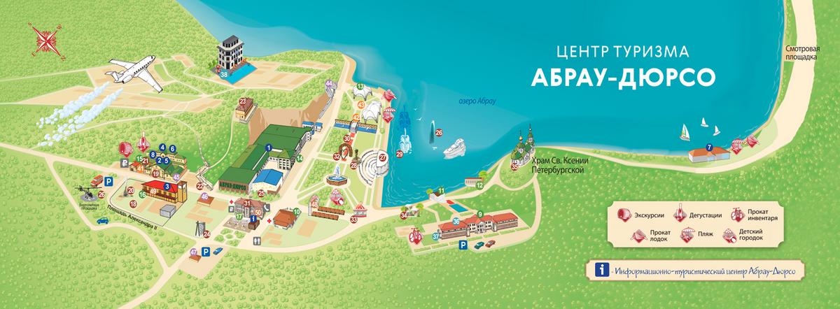 Карта Абрау-Дюрсо висит у инфоцентра и у входа в парк