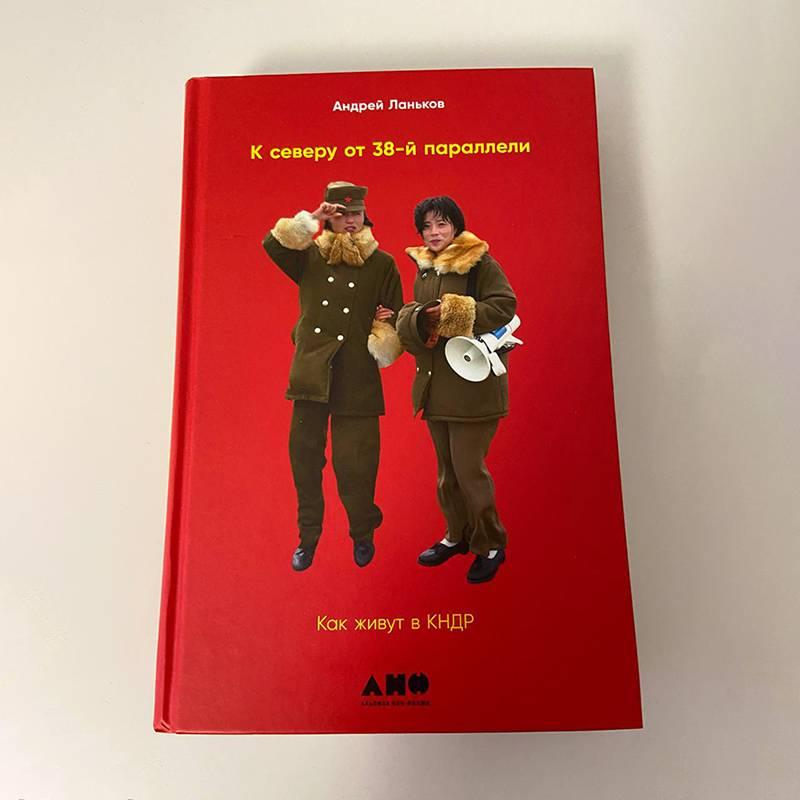 Очень интересная книга — рекомендую