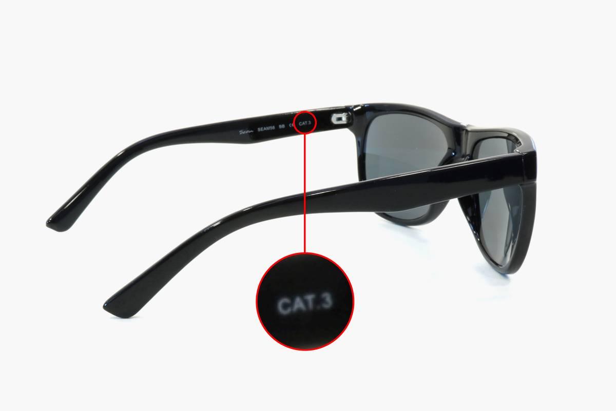 Значок категории на очках. Такие очки подойдут для перемещения по городу. Источник: «Линзмастер»