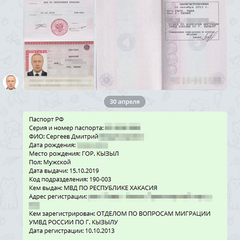 Если отправите такое фото паспорта и его продадут, покупатель сможет оформить на него кредит. Паспортных данных в виде текста дляэтого не хватит