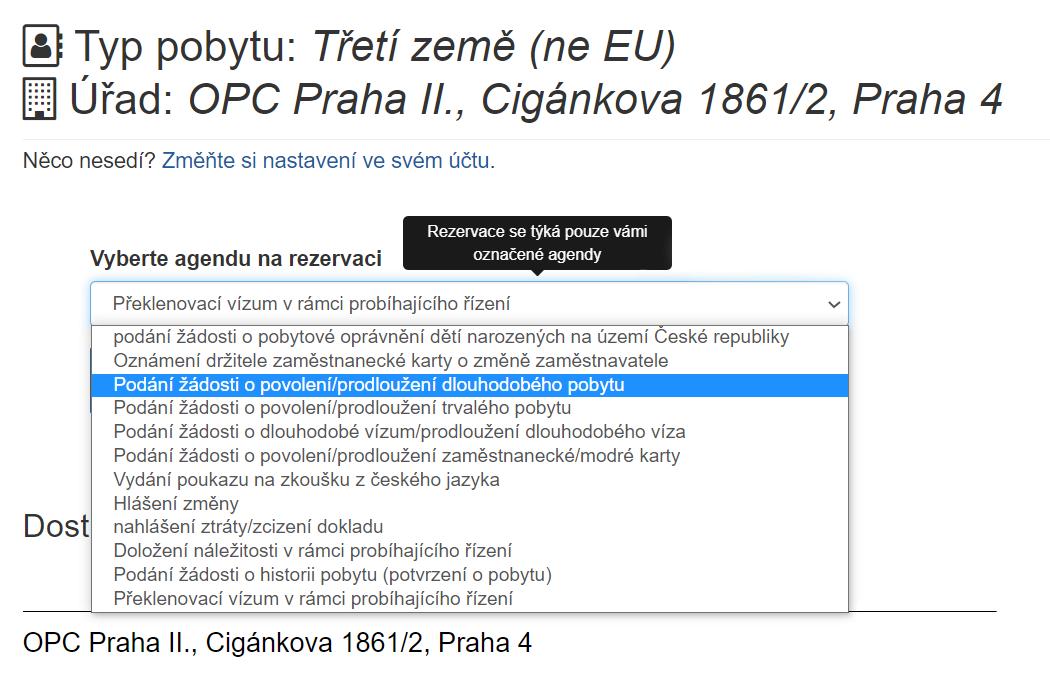 Так выглядит запись на подачу документов в личном онлайн-кабинете