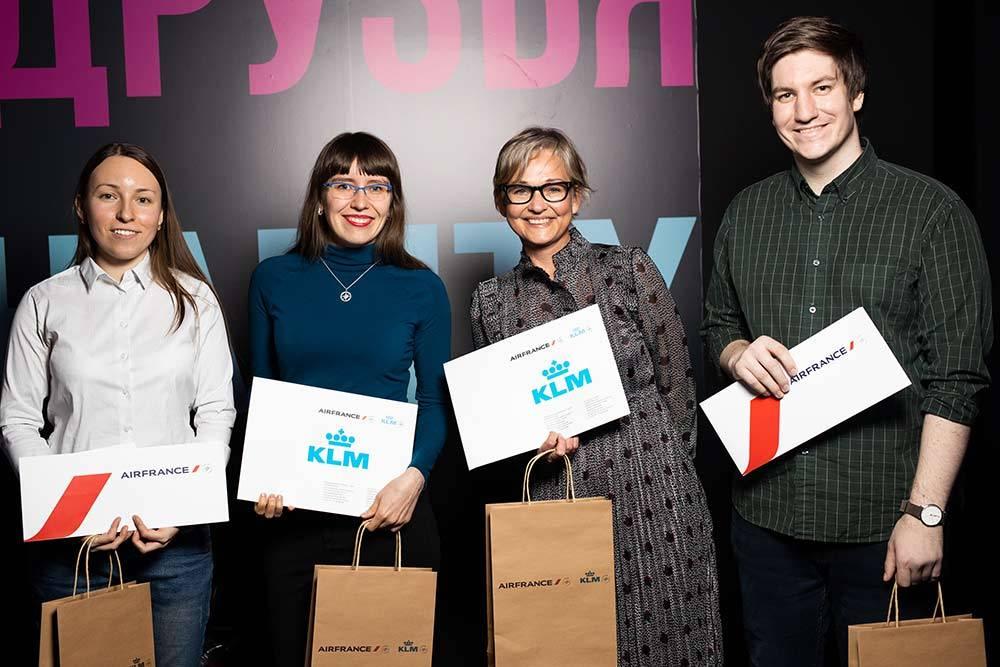 Четверка самых активных волонтеров 2019года с наградами от «Эйр Франс». Я крайняя слева