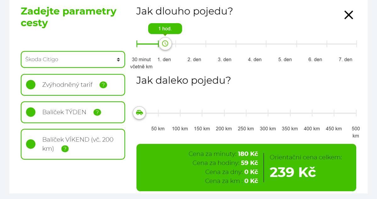 Расходы на поездку на каршеринге можно рассчитать в онлайн-калькуляторе на сайте. Выбираю время поездки и расстояние, получаю 239 Kč (649<span class=ruble>Р</span>) за час поездки по городу