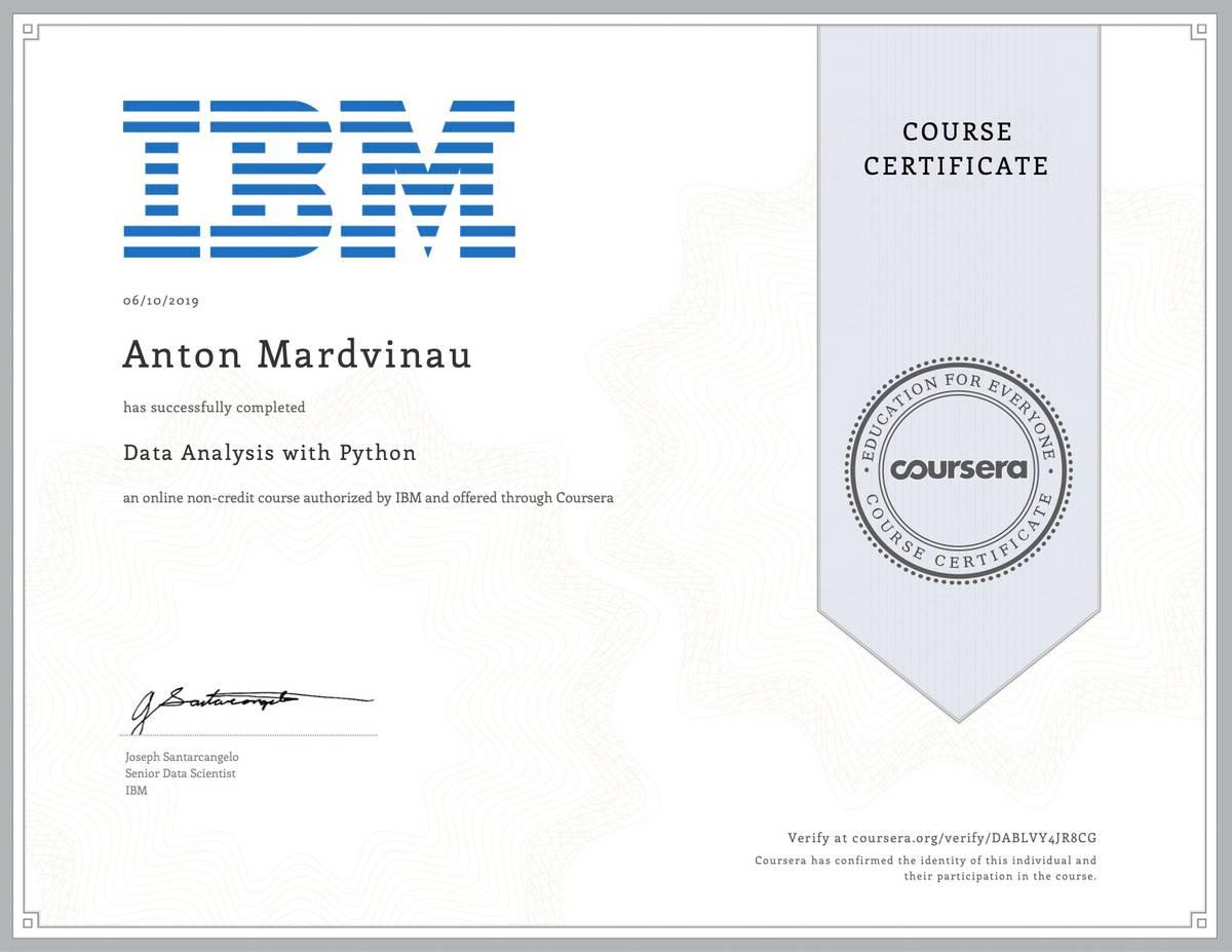 Сертификат курса IBM, который я прошел на «Курсере»