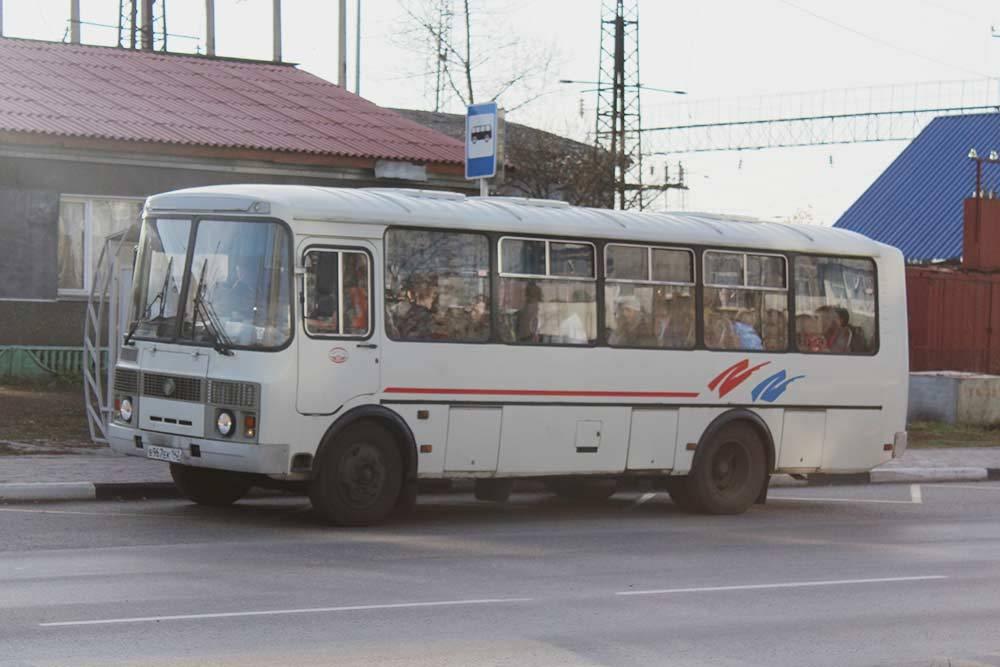 Проезд в автобусе стоит 20 рублей