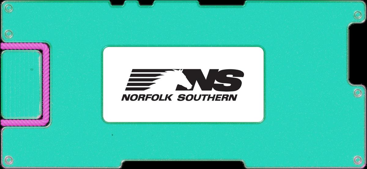 Обзор Norfolk Southern: американская транспортная компания