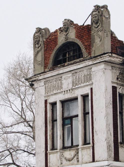 Архитектурные особенности старого Оренбурга. Источник: Юлия Лесникова