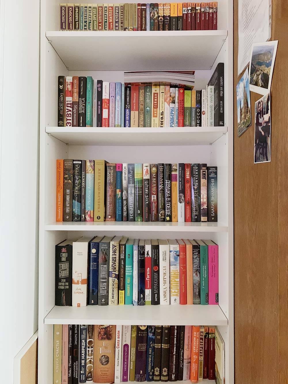 Часть моей домашней библиотеки