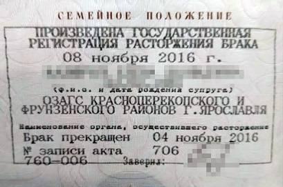 Если специального принтера не будет в отделе МВД, штамп поставят как в загсе