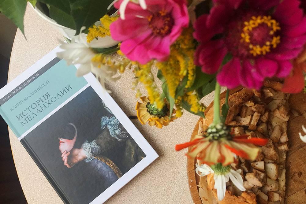 Новая книга, цветы отбабушек игрушевый пирог