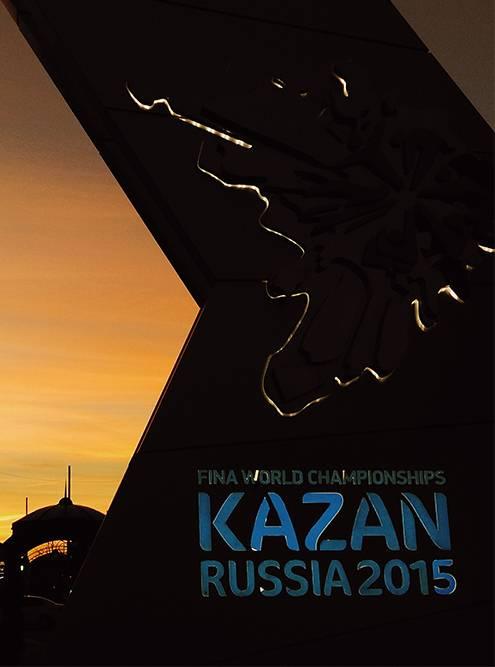 Дляпроведения международных чемпионатов в Казани построили новые стадионы и комплексы, отели, большие дорожные развязки и трассы