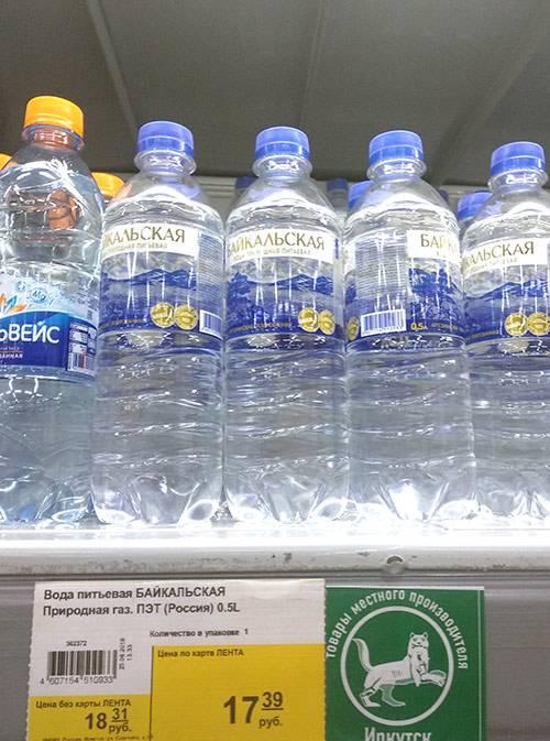 Если покупать тот же объем в бутылках по 0,5 л, придется заплатить уже 52,17<span class=ruble>Р</span>