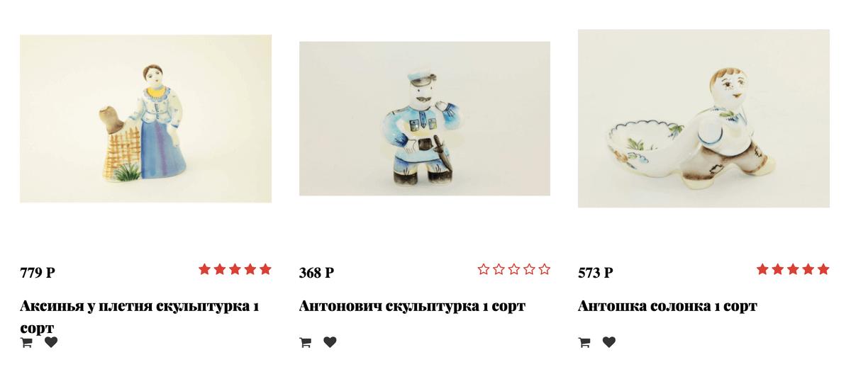 Можно увезти домой Аксинью, Антоновича или Антошку