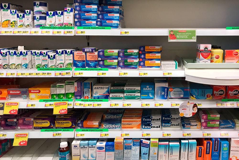 Парацетамол и капли в нос можно купить в любом супермаркете