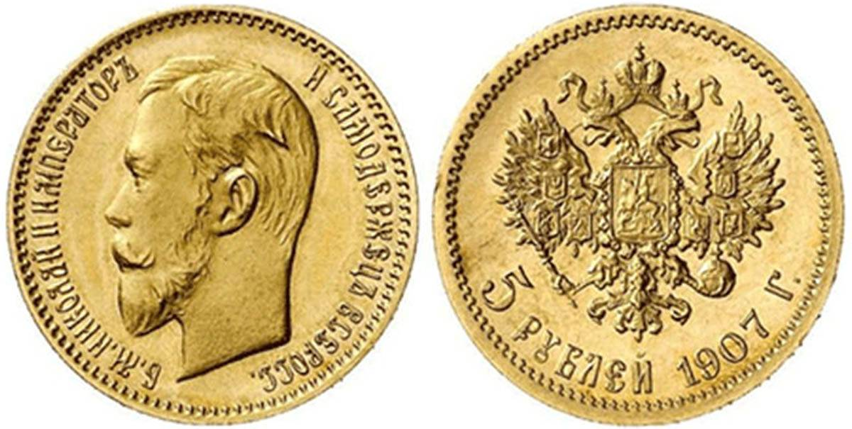 Золотой червонец с Николаем II может быть хорошим сувениром или подарком, но инвестировать в него рискованно