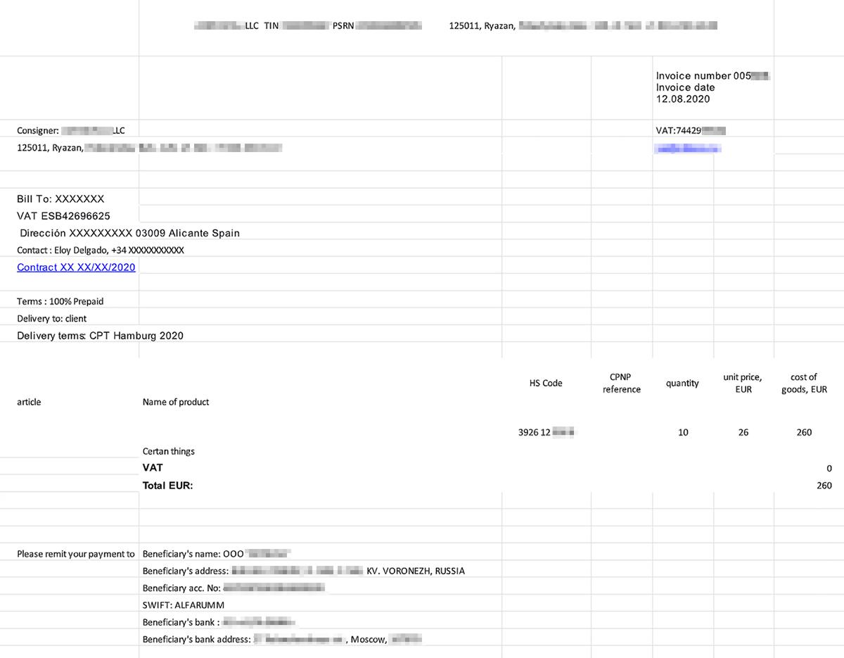 Это инвойс. Условия поставки сформулированы одной строчкой: CPTHamburg2020. CPT — это название базиса, который предусматривает, что российский экспортер самостоятельно организовывает и оплачивает доставку. Надпись 100%prepaid означает, что поставка производится на условиях полной предоплаты
