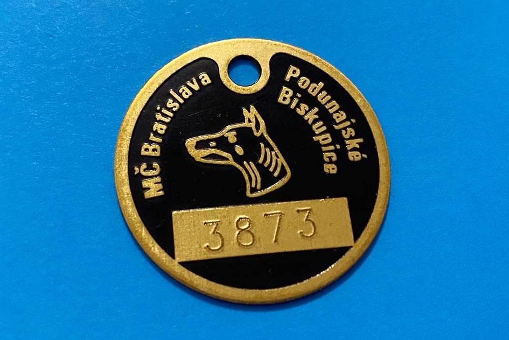Медальон моей собаки. На нем указан номер и район регистрации
