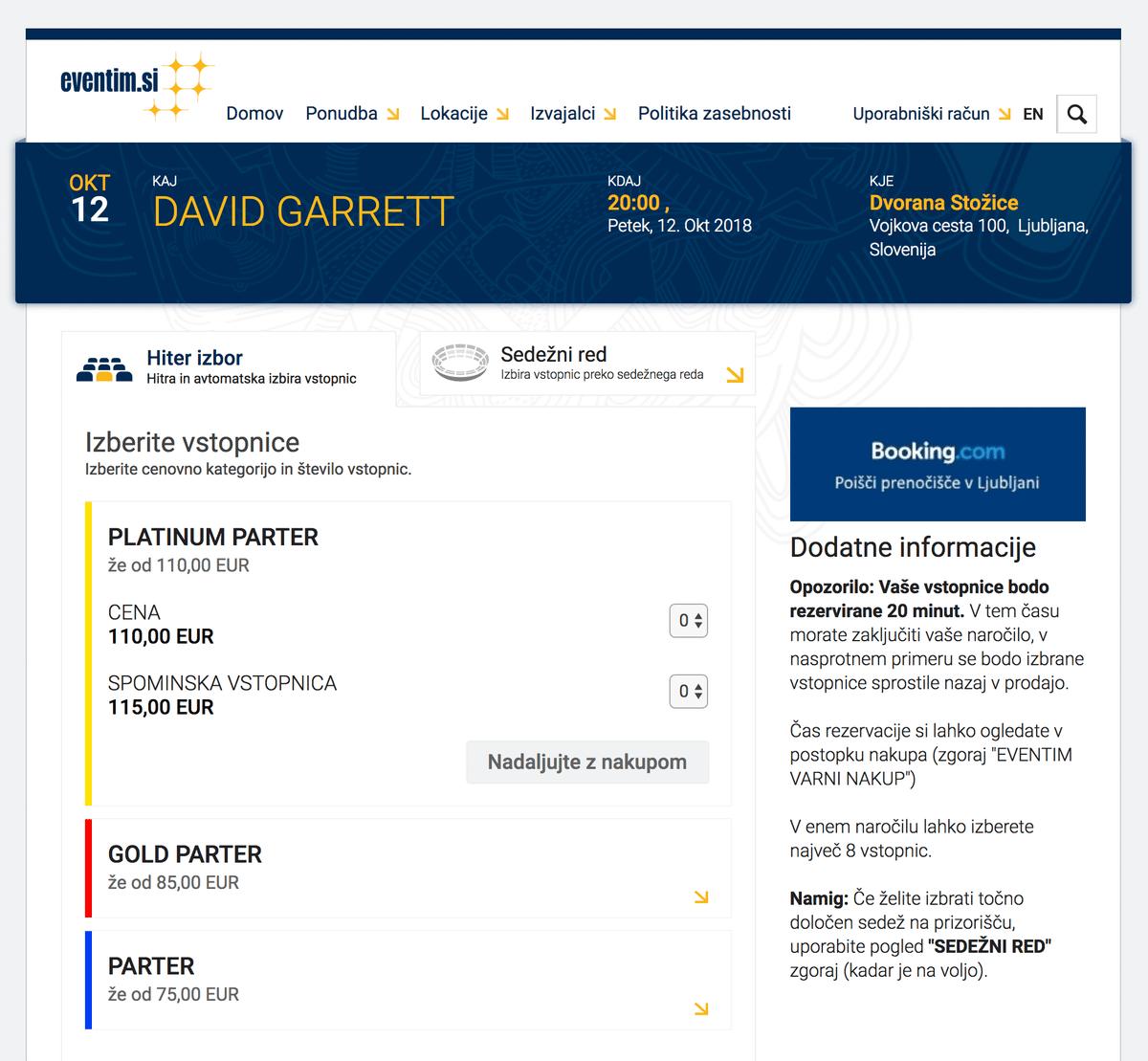 Билеты на концерт скрипача-виртуоза Дэвида Гарретта