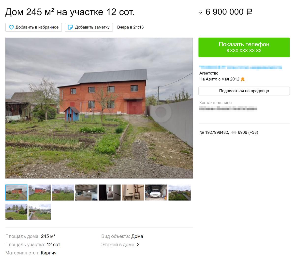 Дом в пригороде — 6,9млн рублей
