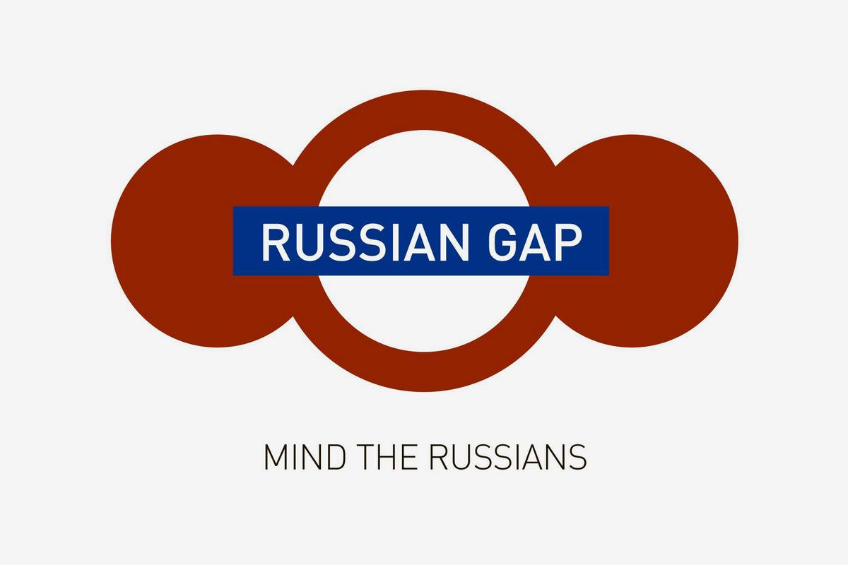 Первый логотип проекта Russian Gap. Через год нам пришлось его поменять из-за претензий юристов