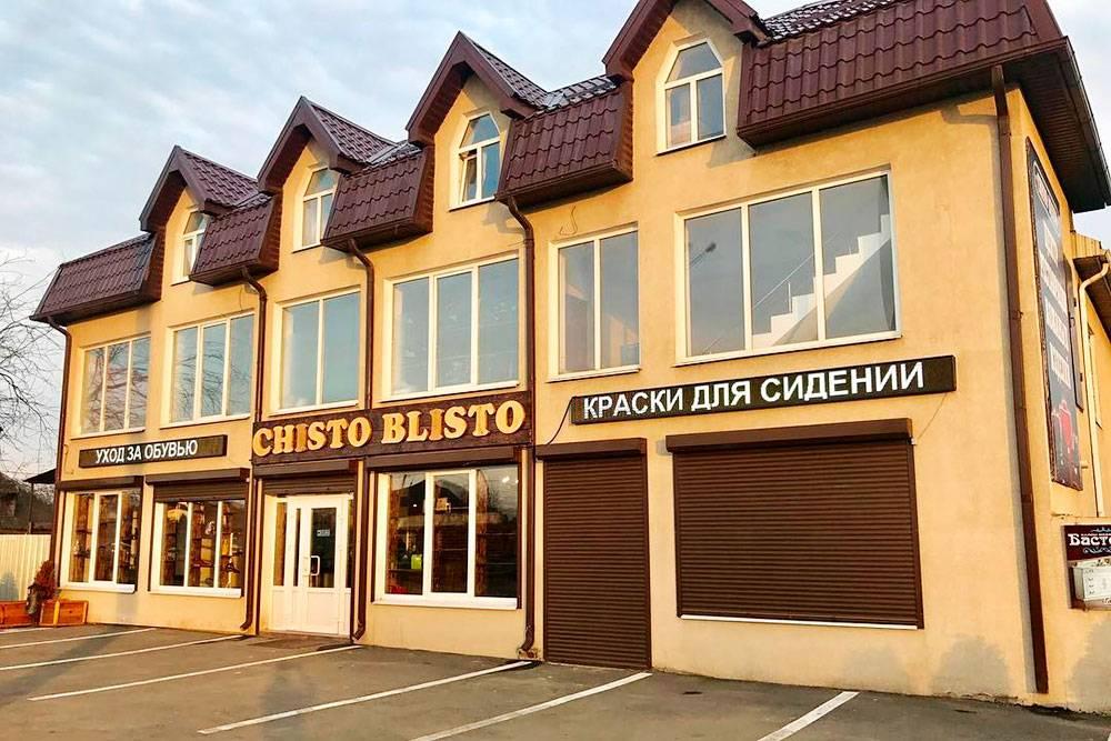 Здание на Ростовском шоссе. Окна Левон планировал завесить баннерами