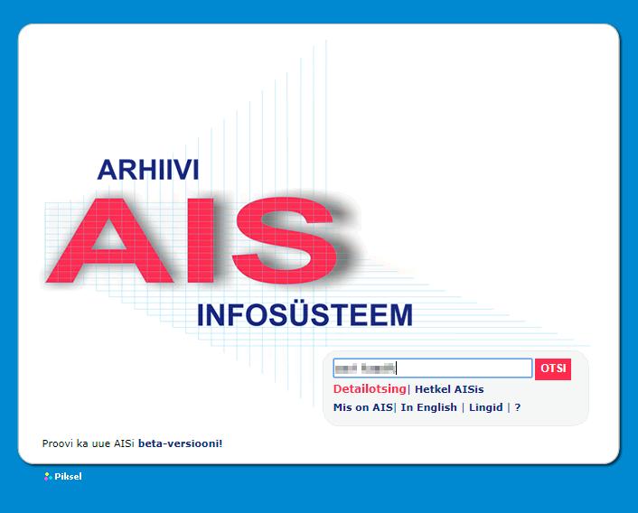 В поиске на AIS необходимо ввести имя и фамилию предка