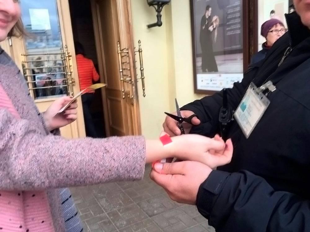 Когда я вышла, охранник перерезал мой браслет, чтобы по нему не прошли повторно