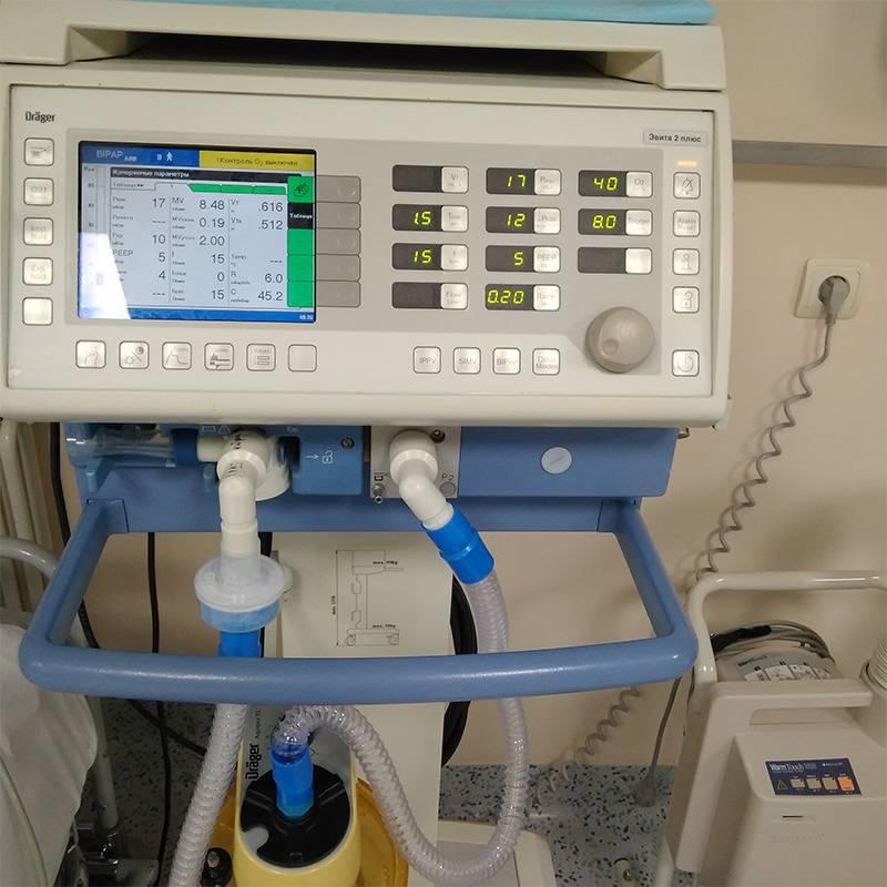 Здесь справа внизу Warm Touch, а это аппарат соседнего пациента