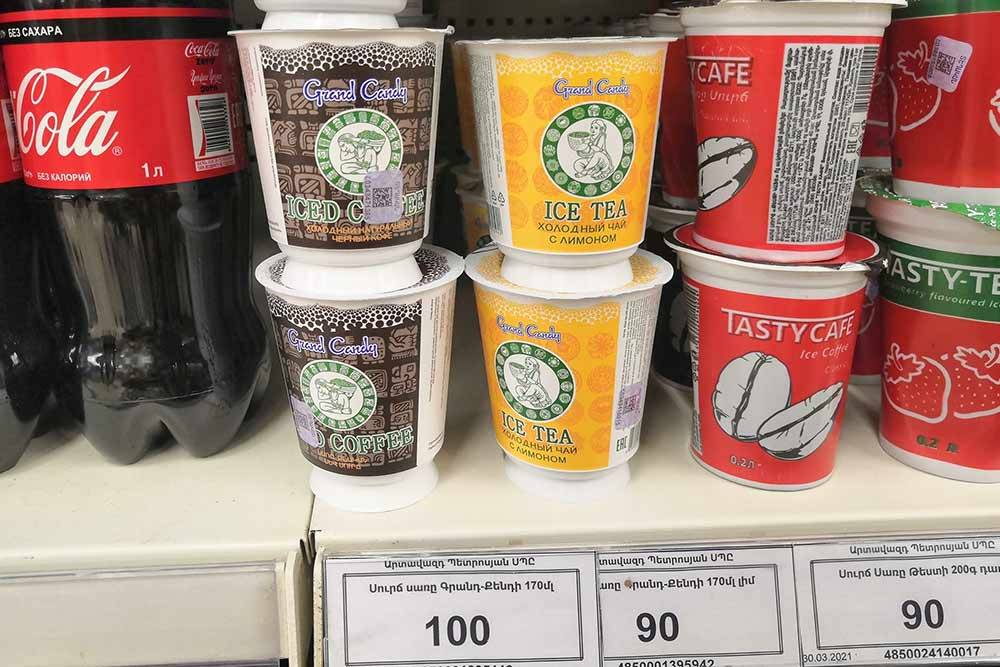 Кофе Grand&nbsp;Candy стоит 100&nbsp;AMD (14<span class=ruble>Р</span>), холодный чай Grand&nbsp;Candy — 90 AMD (13<span class=ruble>Р</span>)