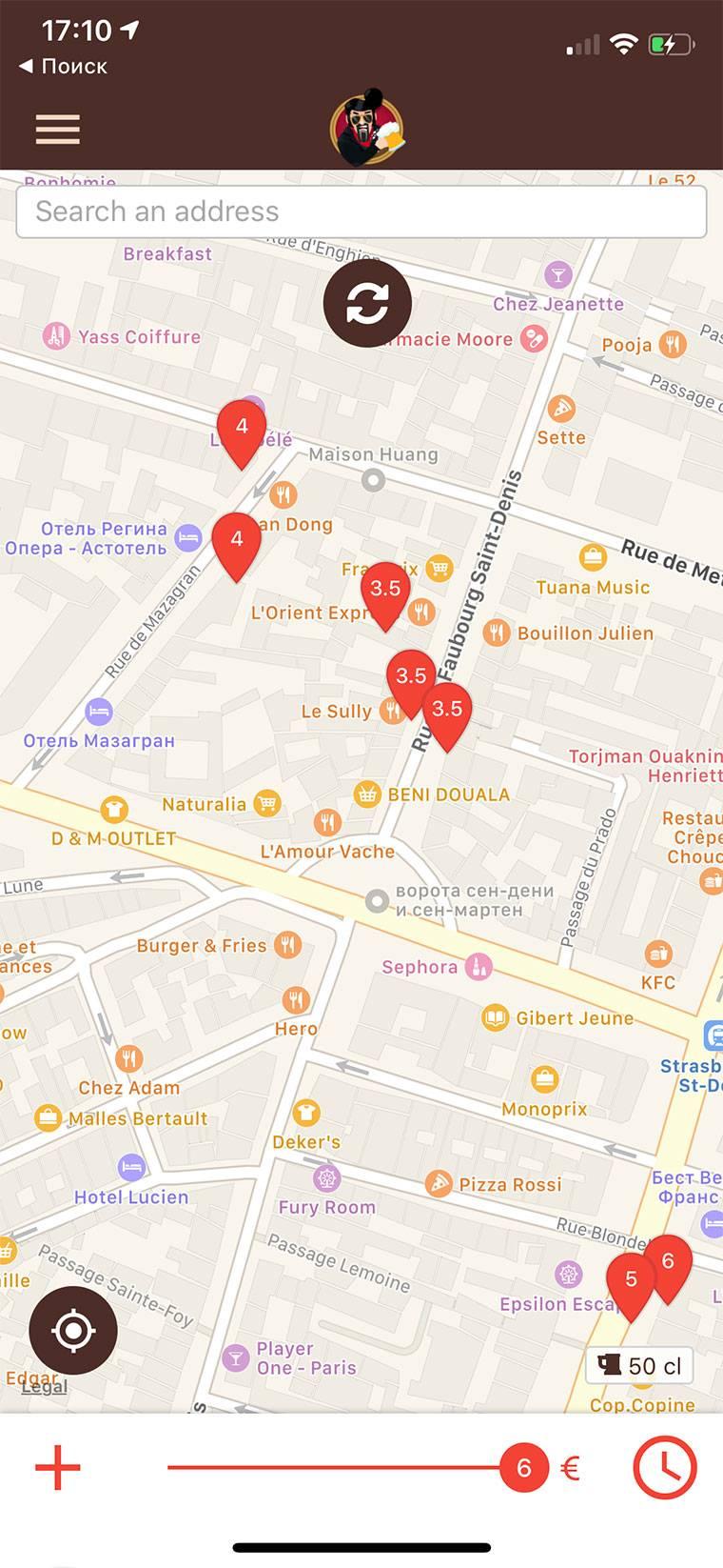 Бары со «счастливыми часами» удобно искать в мобильном приложении MisterGoodBeer: в нем посетители сами наносят на карту хорошие заведения