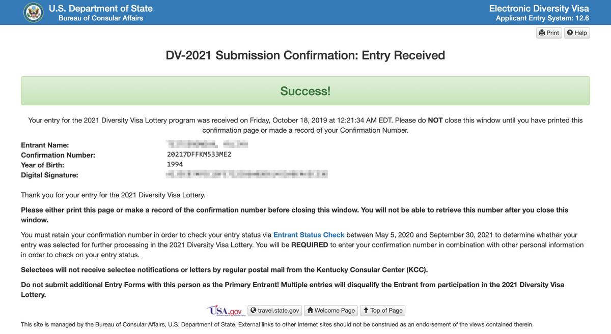После отправки заявки появляется страница с информацией, что данные приняты, и номером подтверждения