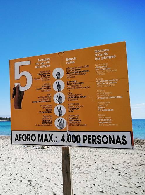 Пять мер против ковида и ограничения по количеству людей на пляже. Если в пандемию максимум — 4000человек, только представьте, как здесь в обычное время